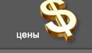Прайс с ценами на полиэтиленовые трубы (ПНД), фитинги и сварочное оборудование